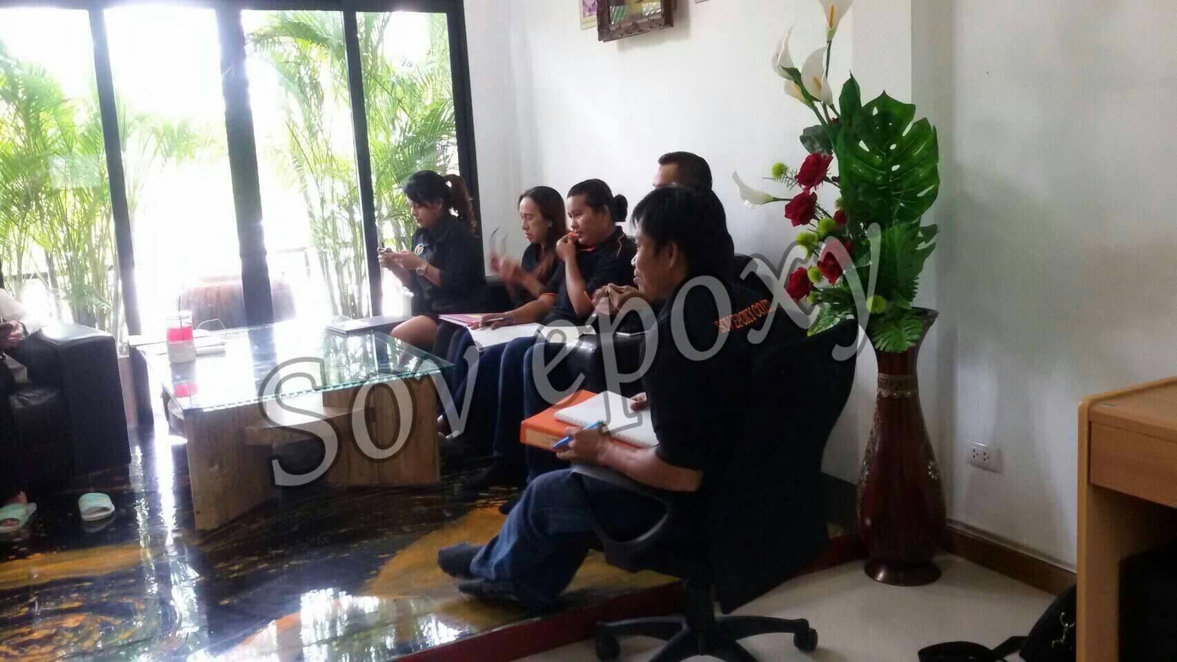 ประชุมยอดขาย SOV EPOXY 4