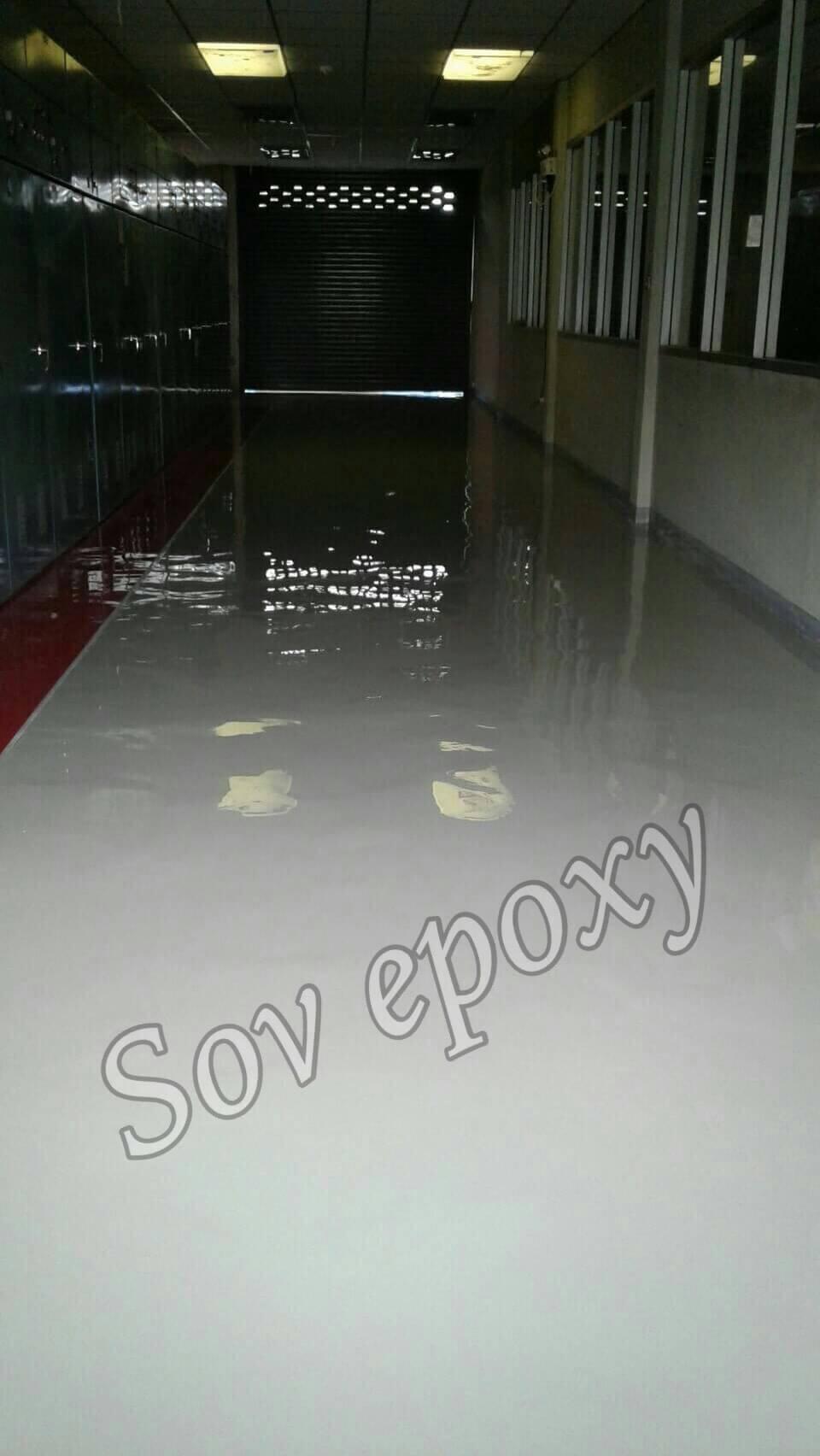 ผลงาน SOV Epoxy 28