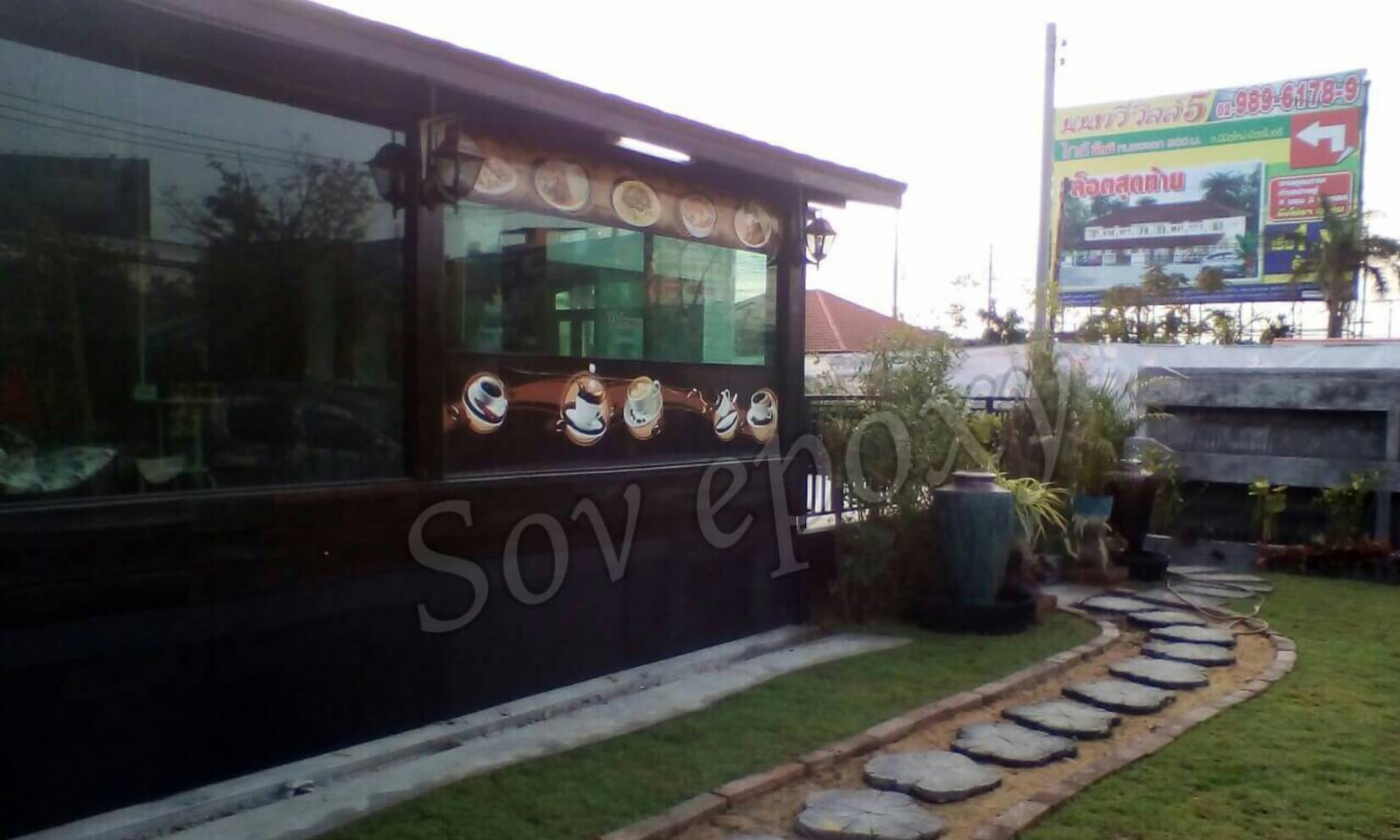 SOV & Coffee Chill เปิดให้บริการ วันจันทร์ 30/01/60 นี้ 20