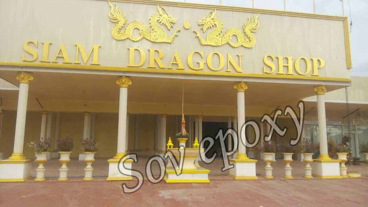 ร้านกระเป๋า SIAM DRAGON SHOP เชียงใหม่ 1