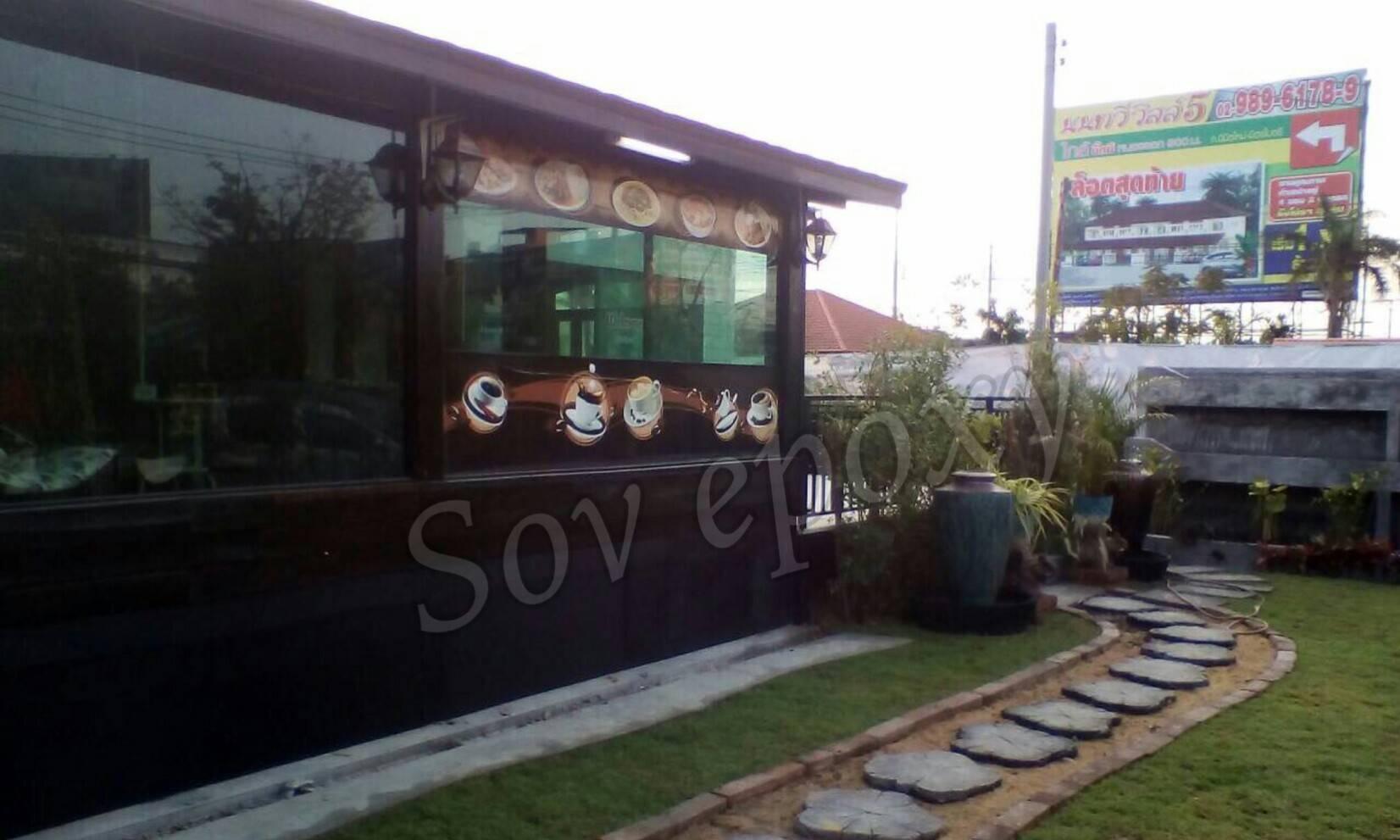 SOV & Coffee Chillเปิดให้บริการแล้วในโซนของ ร้านกาแฟ 2