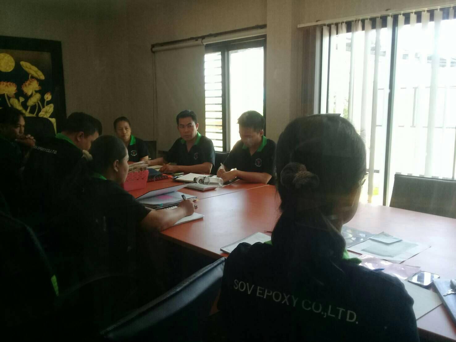 ประชุมประจำเดือน ส.ค. ทีมเชลล์ทีมออฟฟิศ 2