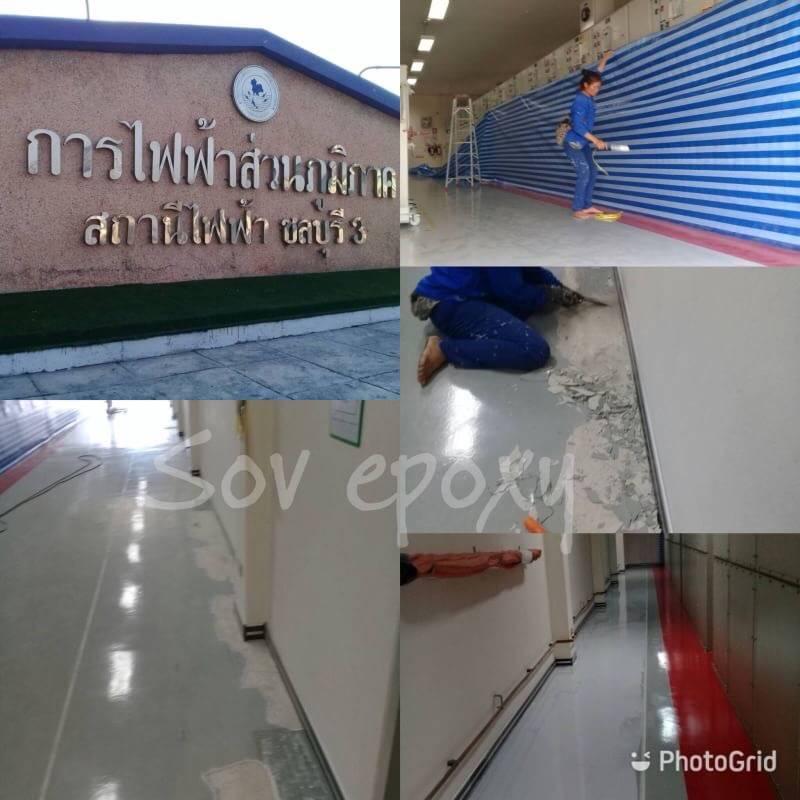 โรงไฟฟ้าสถานี จ.ชลบุรี 1