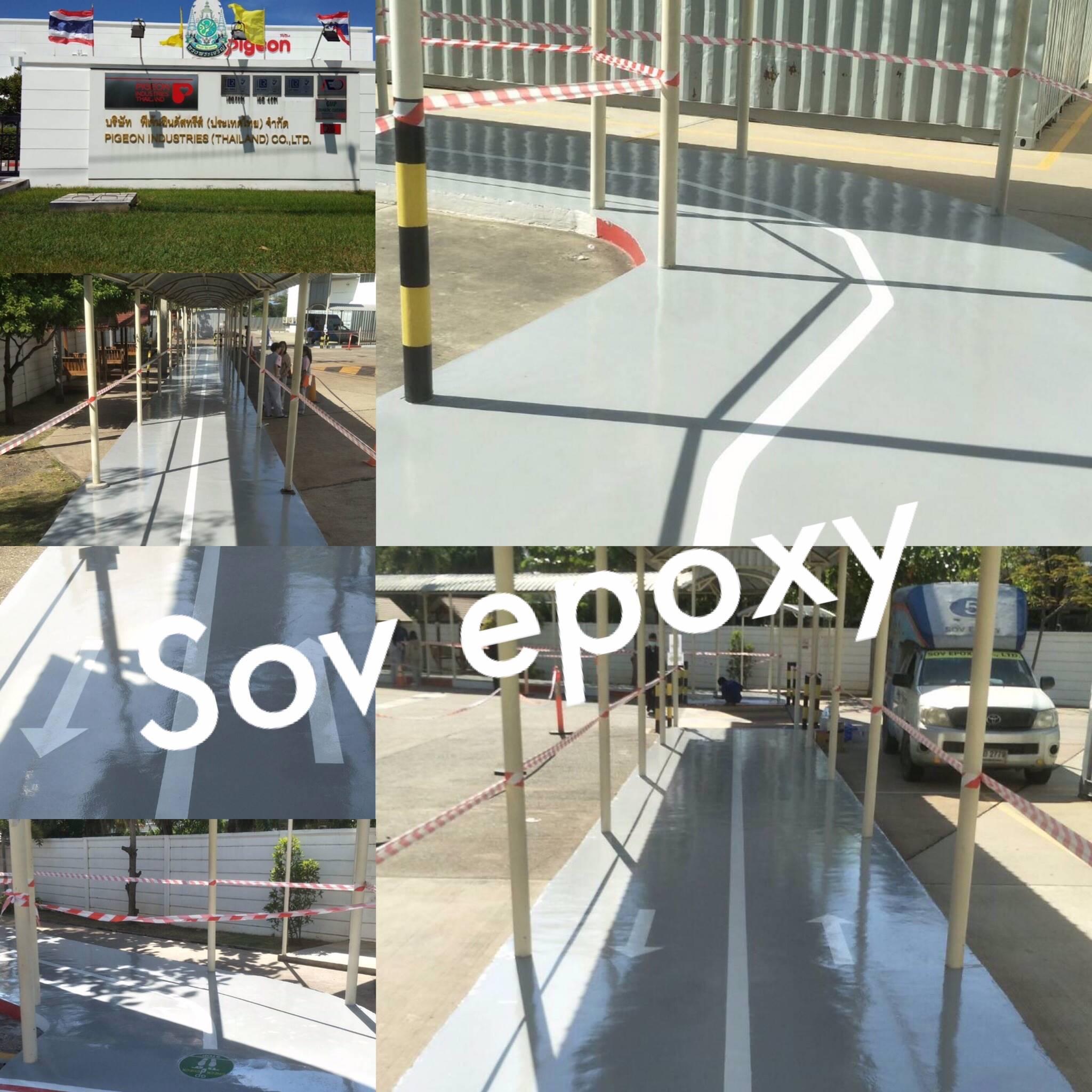 epoxyเคลือบพื้นอีพ็อกซี่ ราคาเคลือบพื้นอีพ็อกซี่ epoxy coating