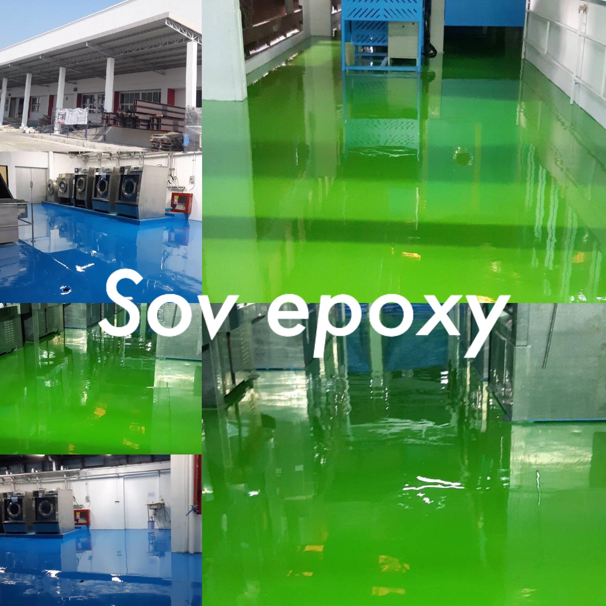 พื้น Epoxy Self-leveling รพ.ศรีนครินทร์ จ.ขอนแก่น 1