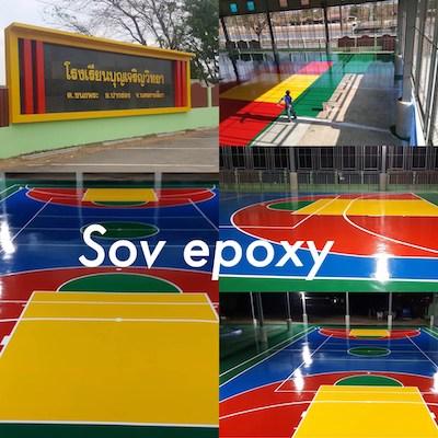 พื้น Epoxy Coating สนามกีฬา โรงเรียนบุญเจริญวิทยา 1