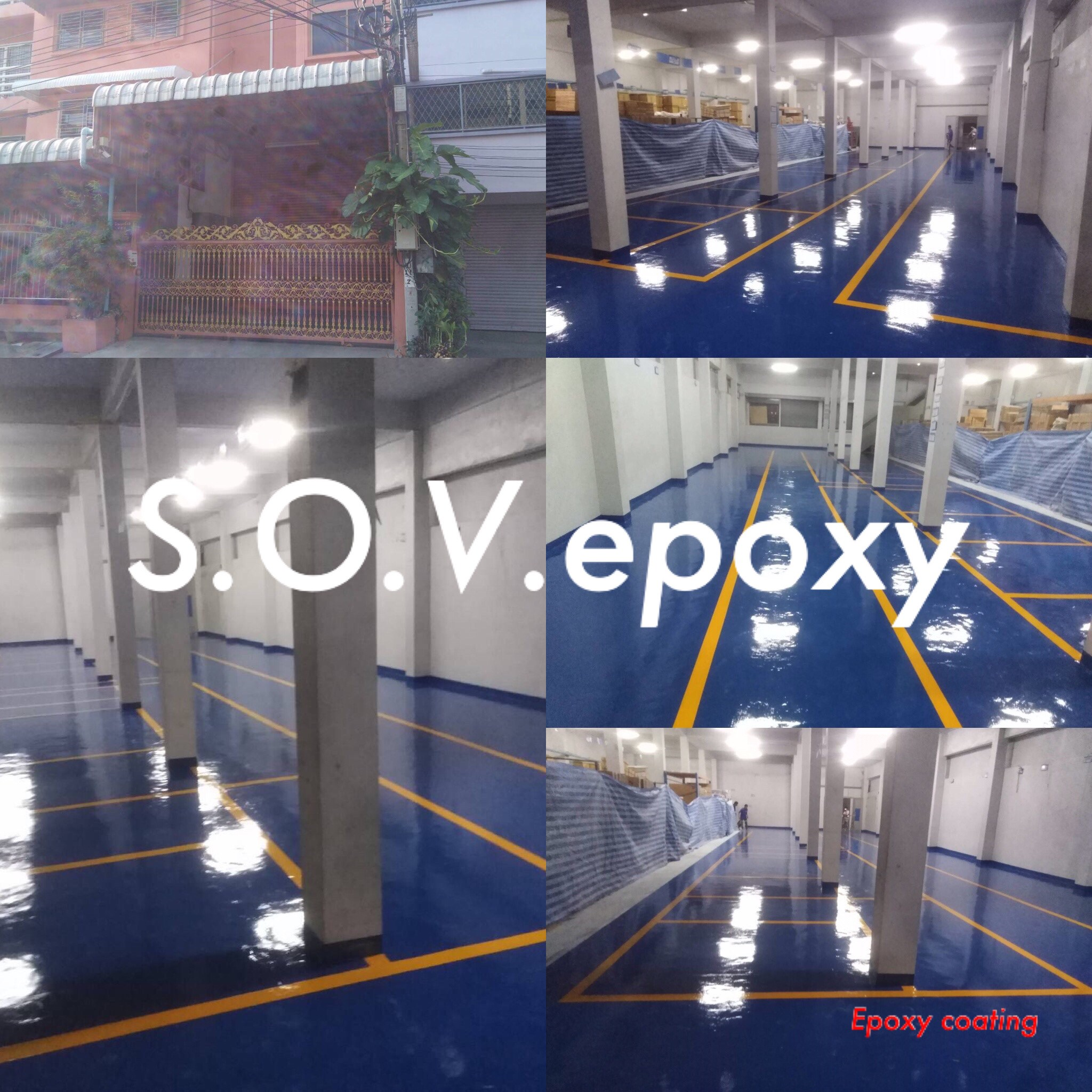 Epoxy Coating เอ็น.เค.เฟอร์นิคลาส เฟส 1