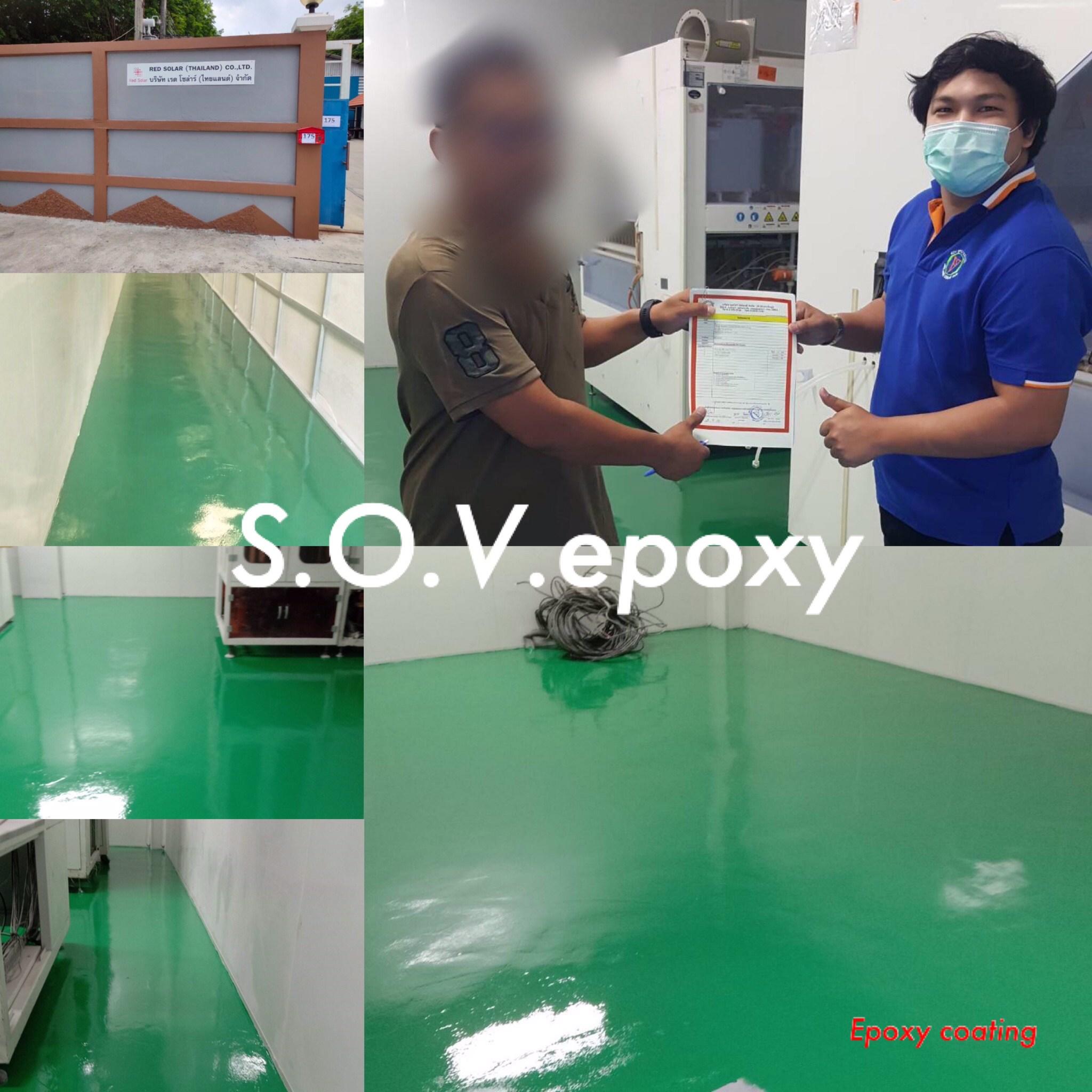ผลงาน SOV Epoxy 298