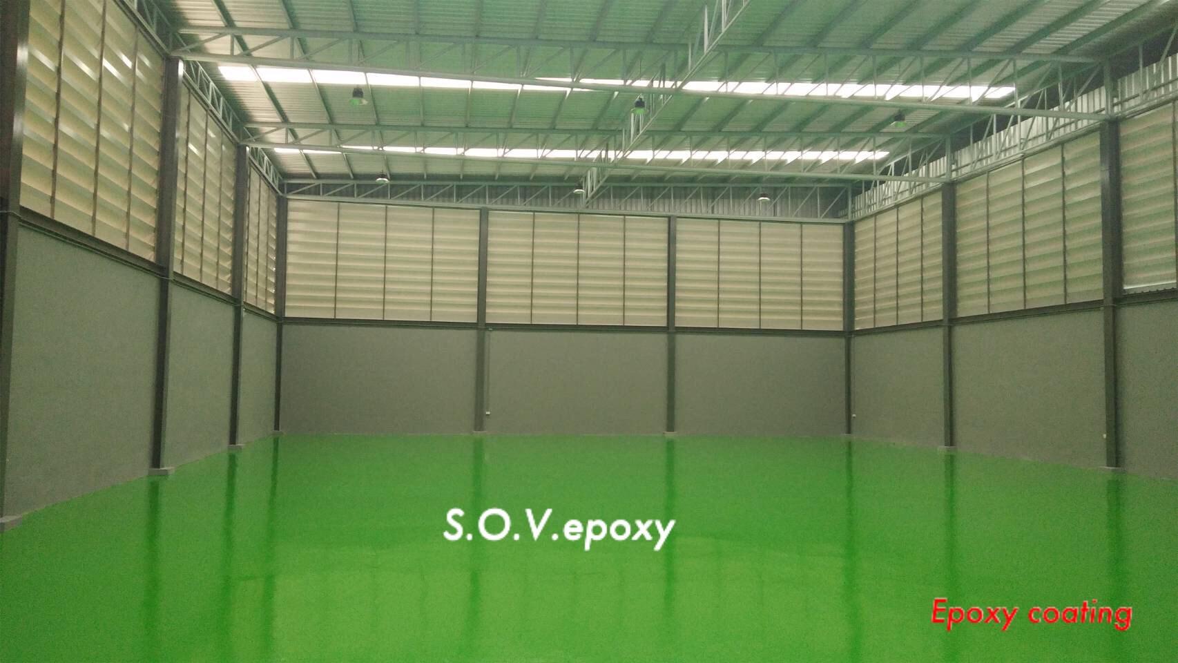 Epoxy Coating โกดังสินค้าสมุทรปราการ 1