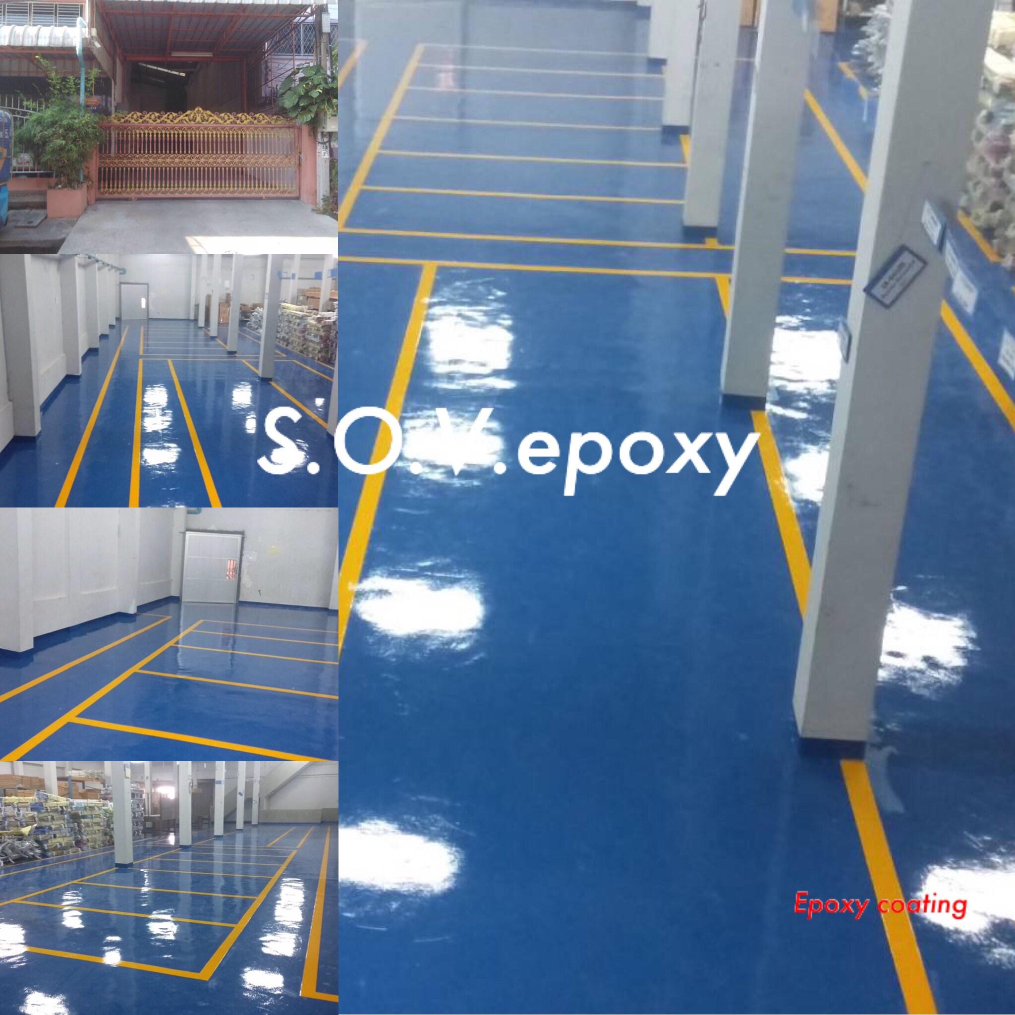 Epoxy Coating เอ็น.เค.เฟอร์นิคลาส เฟส 2