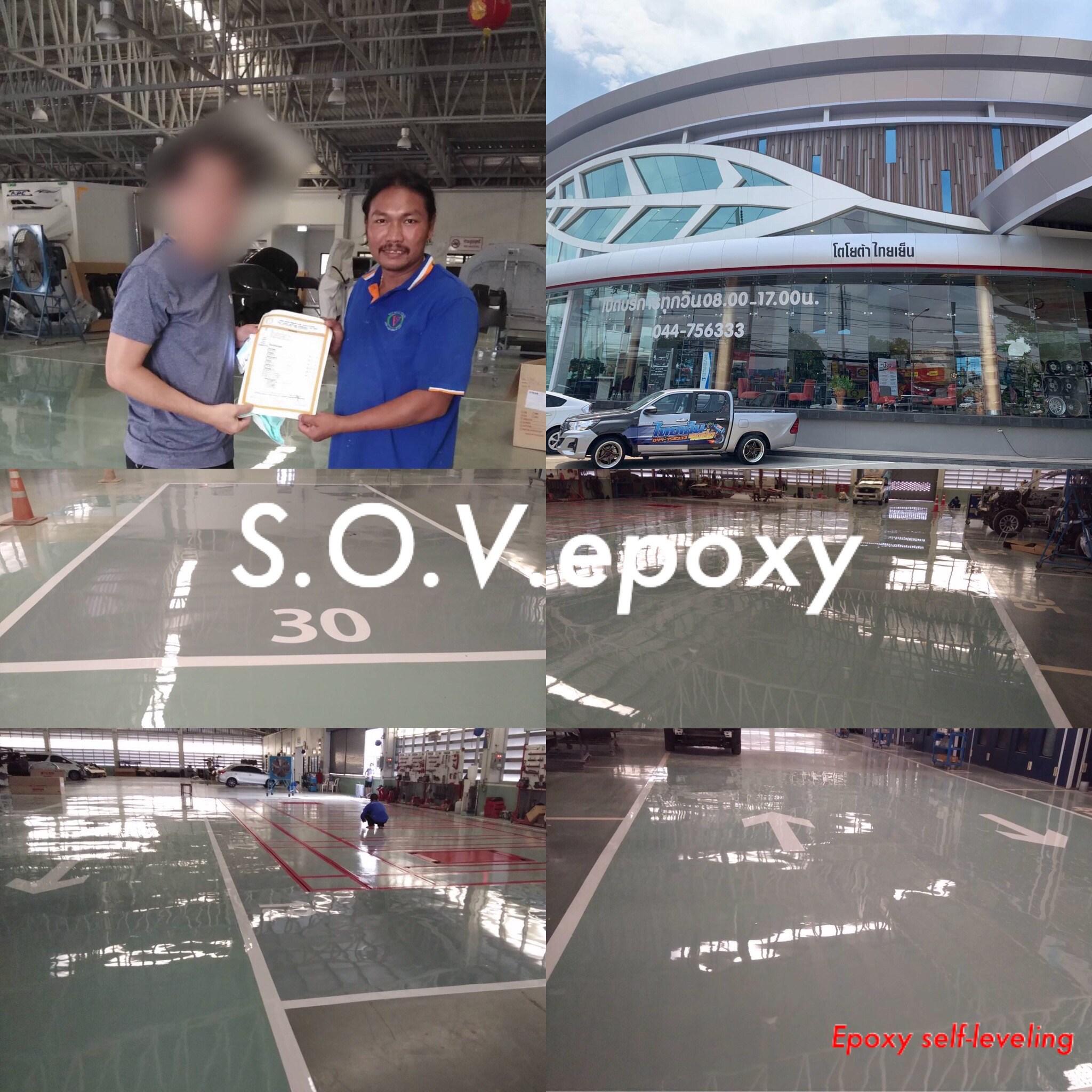 เคลือบพื้นEpoxy Slefleveling โชว์รูมโตโยต้าไทยเย็น 1