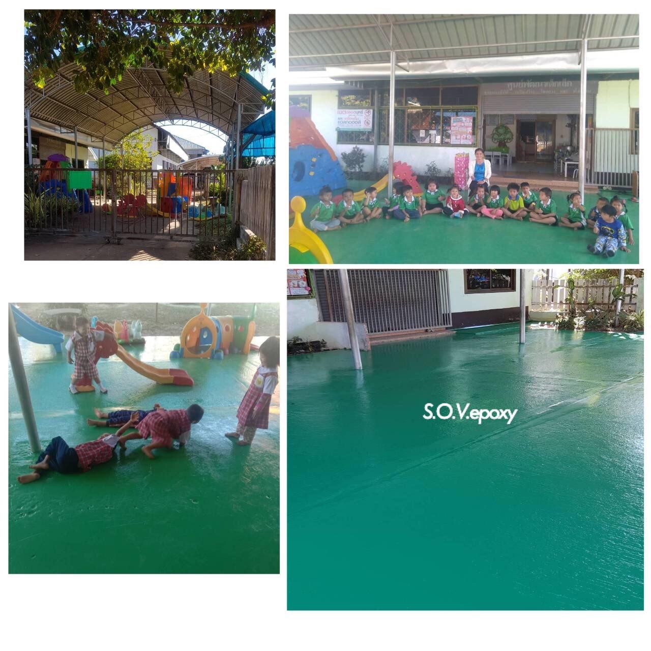 เคลือบพื้น Epoxy Coating ศูนย์พัฒนาเด็กเล็ก