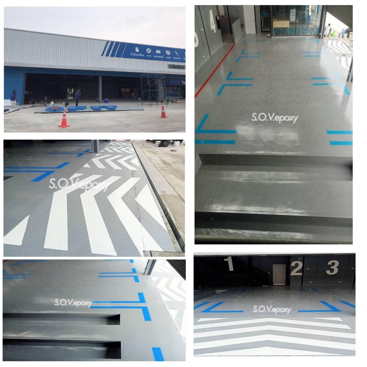 SOV Epoxy บริการงานพื้นอีพ็อกซี่ พื้นพียู พื้นโรงงาน พื้นสนามกีฬา กันซึมดาดฟ้า 13