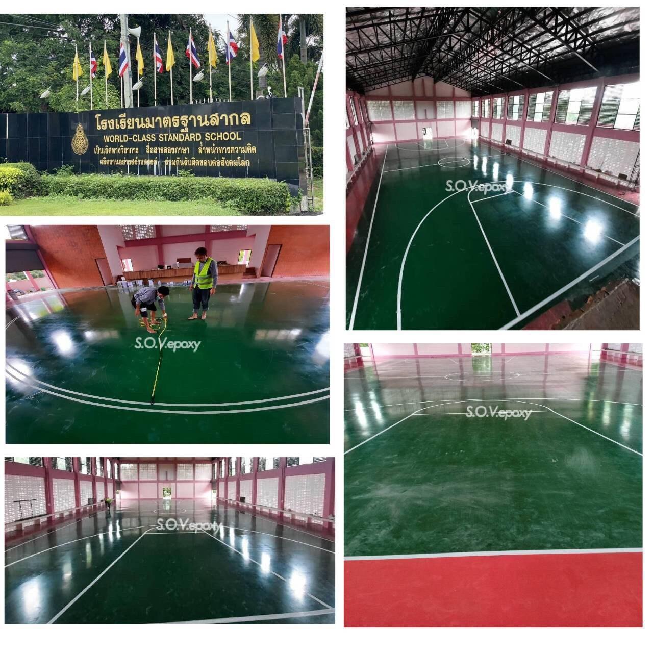 พื้นสนามกีฬา พื้น Epoxy Coating-โรงเรียนมาตราฐานสากล (1)